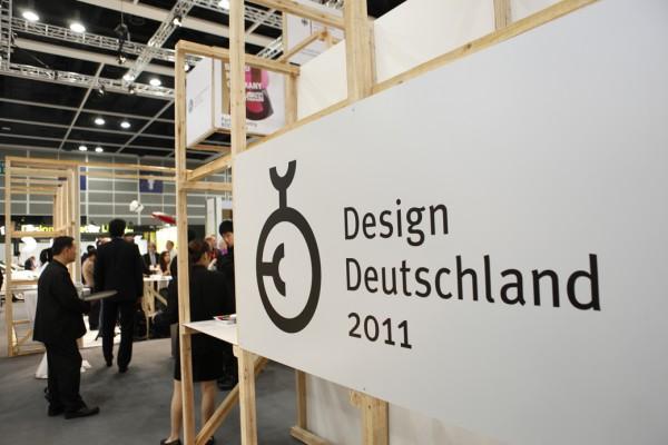 Design_Deutschland